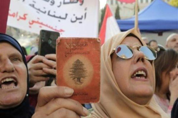 في بيروت نضال المولودين من لبنانيات للحصول على جنسية أمهاتهن