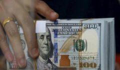 الدولار يتراجع أمام الجنيه في بنكين مع نهاية تعاملات اليوم