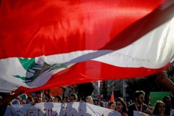 المتظاهرون يحتجون على ترشيح وزير سابق لرئاسة الحكومة في لبنان