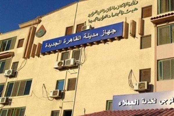 الإسكان: جهازا القاهرة الجديدة والعبور ينظمان زيارات ميدانية لأبراج المدن الجديدة