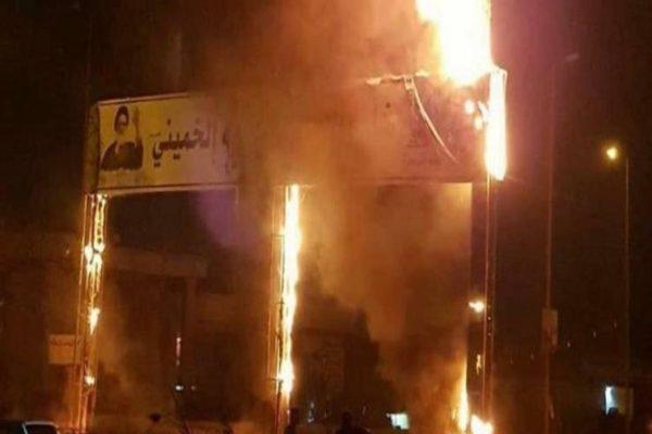 إيران: إحراق مقر لقوات الباسيج في مدينة كرج شمال غرب طهران