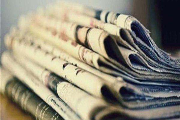 اهتمامات صحف اليوم.. توجيهات السيسي بضبط الأسعار وزيارته لألمانيا.. ومكافحة الأمن الجنائي