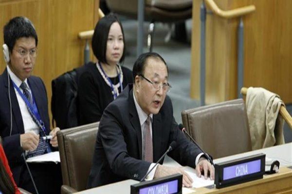 الصين: إقامة الدولة الفلسطينية المستقلة حق وطني وأمر لا يمكن المقايضة عليه