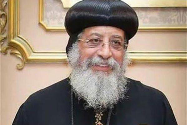 البابا تواضروس يهنئ غادة والي: فخر لكل مصري