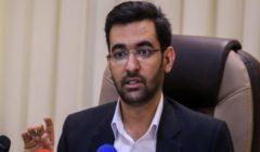 """وزير الاتصالات الإيراني يعتذر عن قطع الإنترنت: """"الحياة بدونه غير ممكنة"""""""