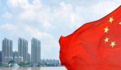 الصين تستدعي السفير الأمريكي على خلفية توقيع مشروعي قانون يدعمان متظاهري هونج كونج