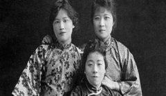 """""""النساء المنسيات"""".. من هن مؤسسات الجمهورية الصينية في القرن العشرين؟"""