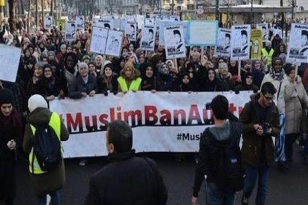 دراسة اجتماعية فى النمسا: المسلمون يحترمون الديمقراطية الغربية