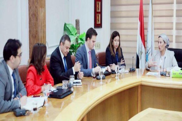 وزيرة البيئة تناقش مع البنك الدولى التعاون في مجالات مكافحة تلوث الهواء