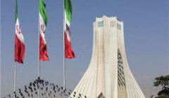 إيران تعلن رسميًا بدء تخصيب اليورانيوم في محطة فوردو