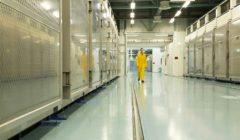 إيران تعلن أنها استأنفت تخصيب اليورانيوم في منشأة فوردو