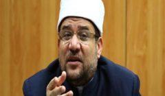 وزير الأوقاف باكياً في خطبة الجمعة: الشهيد يسبق أهله إلى الجنة