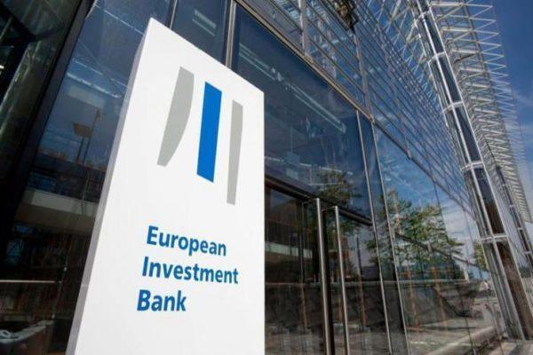 بنك الاستثمار الأوروبي يعتزم توقيع اتفاقية بـ 500 مليون يورو مع بنك مصر قبل نهاية العام