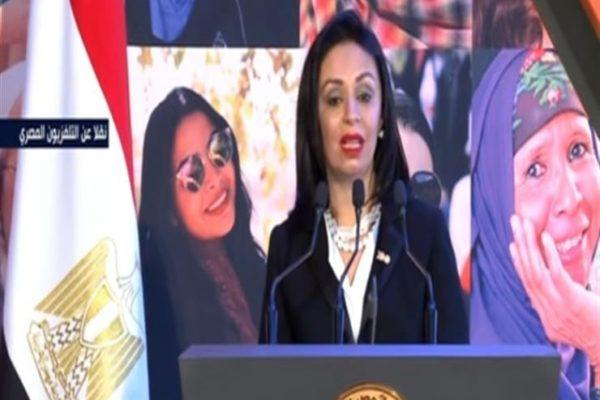 رئيس القومي للمرأة تغادر إلى جنيف ضمن وفد حكومي رفيع المستوى