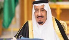 الملك سلمان: سياستنا تستهدف تحقيق أمن وموثوقية إمدادات النفط