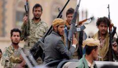 إتلاف 600 لغم وعبوة ناسفة للحوثيين بالجوف