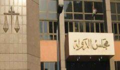 السبت.. الحكم في دعوى تطالب بطرد سفير قطر من مصر