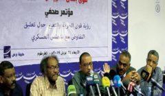 """""""الحرية والتغيير"""" بالسودان: المجلس التشريعي سيُعلن تشكيله قبل 17 نوفمبر"""