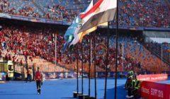 ستاد القاهرة يعود للظهور.. اتحاد الكرة يكشف عن مواعيد وملاعب دور الـ32 لكأس مصر