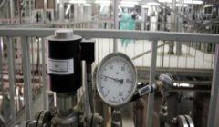 بيان من فرنسا وبريطانيا وألمانيا بشأن استئناف تخصيب اليورانيوم في إيران