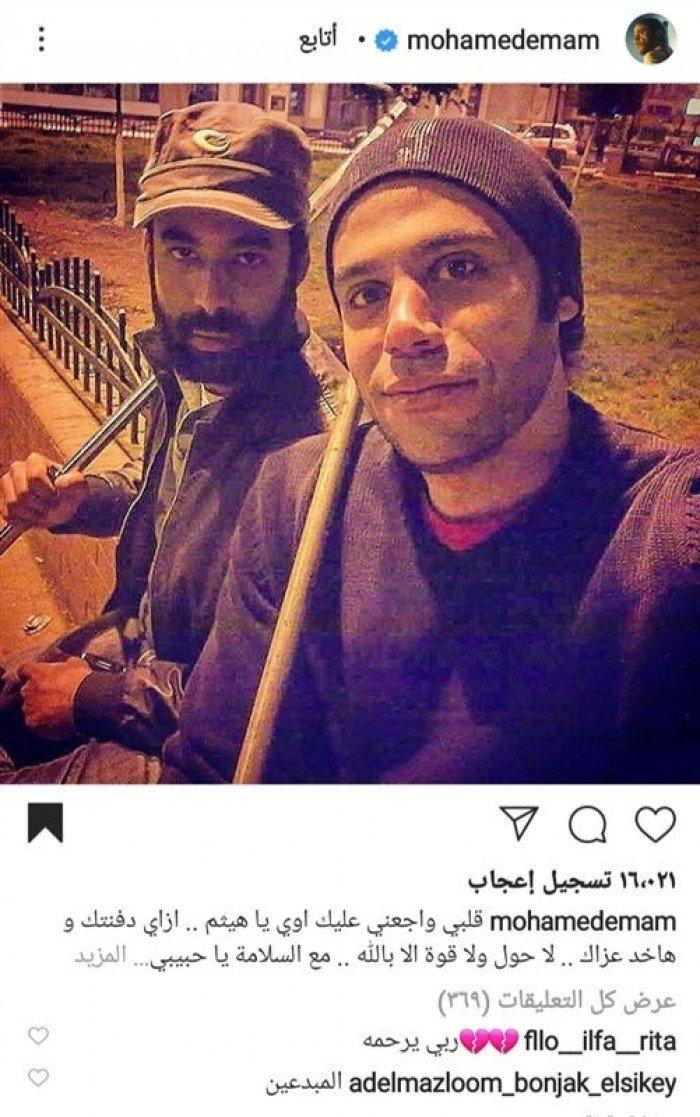 بكلمات مؤثرة محمد عادل إمام يودع الراحل هيثم أحمد زكي