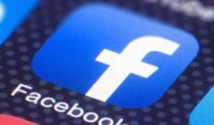 «فيس بوك» تحذف 5.4 مليار حساب مزيف و 11.6 مليون منشور