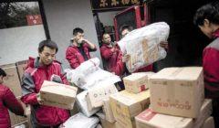 «عيد العزاب» يتحول لأكبر مهرجان للتسوق عبر الإنترنت في الصين