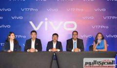 «فيفو الصينية» تدخل بشكل مباشر في السوق المصرية عبر طرح أول هاتف ذكي لـ«فيفو»