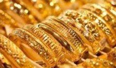 سعر الذهب اليوم في مصر السبت 9 نوفمبر 2019