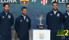 بوسكيتس: أتليتكو مدريد فريقًا مميزًا
