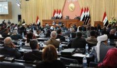 البرلمان العراقي يصوت على أسماء أعضاء مفوضية الانتخابات قبل إرسالها للرئاسة
