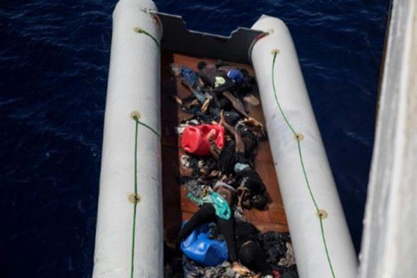 السلطات البريطانية تعلن انتشال 49 مهاجرا من القنال الانجليزي