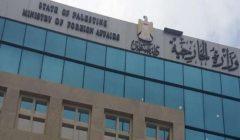 """ترحيب فلسطيني بسعي """"الجنائية الدولية"""" التحقيق بجرائم حرب بالضفة وغزة"""