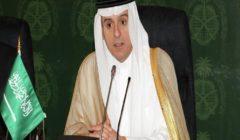 السعودية ترحب بإعلان الولايات المتحدة والسودان تبادل السفراء بينهما