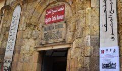 """""""لسانٌ عربىٌّ مبين"""" في متحف النسيج الاثنين"""