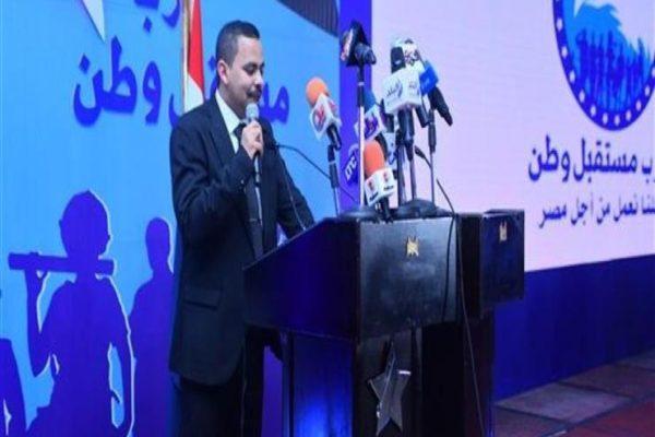 """رئيس """"مستقبل وطن"""": لسنا مع فكرة الحزب الوحيد"""