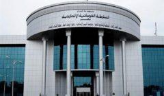 القضاء العراقي يُصدر مذكرة توقيف قبض ومنع سفر بحق قائد عسكري كبير
