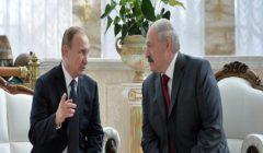 وزير روسي: بوتين ونظيره البيلاروسي قربا وجهات النظر بشأن التكامل بين الدولتين