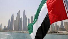 """""""علم بمساحة 144 متر مربع"""".. الإمارات تحقق رقمًا قياسيًا جديدًا (فيديو)"""