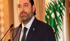 الحريري يطالب اللبنانيين برفض دعوات التظاهر وقطع الطرقات