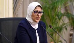 وزيرة الصحة تشدد على سرعة الانتهاء من تطوير مستشفى النساء والولادة بالبياضية
