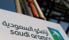 بلومبرج: أرامكو السعودية تعتزم تسعير سهمها عند 32 ريالا