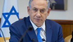 المدعي العام الإسرائيلي يمهل نتنياهو 30 يومًا ليطالب الكنيست منحه حصانة