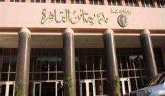 بعد انتشار شائعات بـ فيس بوك.. أمن القاهرة ينفي وقوع انفجار بالمعادي