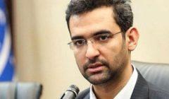 """إيران تكشف عن هجوم إلكتروني عنيف """"لا يمكنها التحدث عنه بالتفصيل"""""""
