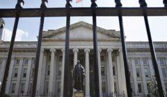 واشنطن تفرض عقوبات على ستة أعضاء في جماعة إسلامية بشرق الكونغو الديمقراطية