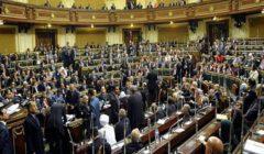 سؤال برلماني للحكومة بشأن المخططات التفصيلية للقرى والنجوع