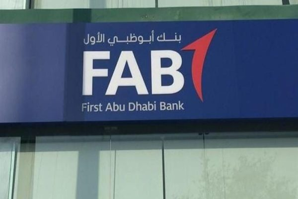 بعد اجتماع مع عامر.. بنك أبوظبي الأول يعلن زيادة استثماراته في مصر