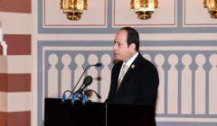 الرئيس السيسي يُقيم مأدبة عشاء لرؤساء الوفود المشاركة في منتدى أسوان