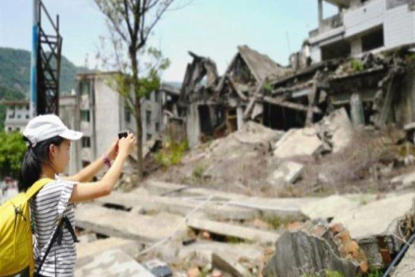 زلزال بقوة 4ر5 درجة يضرب جزيرة هالماهيرا الإندونيسية